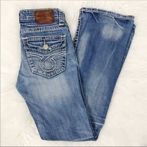 "Big Star ""Liv"" Vintage Wash Bootcut Jeans"